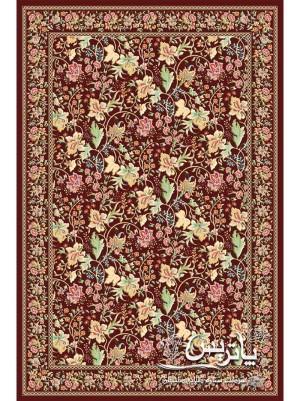 فرش زنبق زرشکی ۷۰۰ شانه