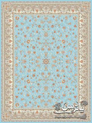 تصویر فرش گیتا آبی ۱۰۵۰ شانه