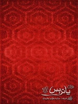 فرش شش ضلعی قرمز ۲۰۰ شانه