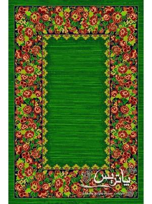 فرش گلیم ایلماه سبز ۴۰۰ شانه