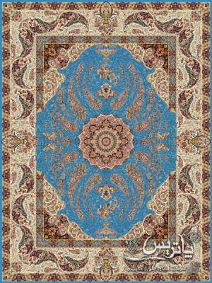 تصویر فرش سیمرغ آبی ۱۲۰۰ شانه
