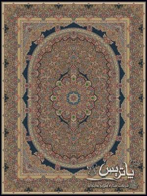 فرش طراوت سرمهای ۷۰۰ شانه