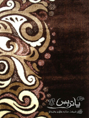 فرش تارا قهوهای ۲۰۰ شانه